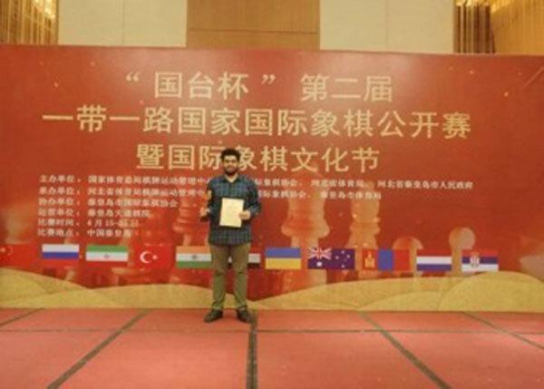 پویا ایدنی قهرمان شطرنج بین المللی گیوتای چین شد