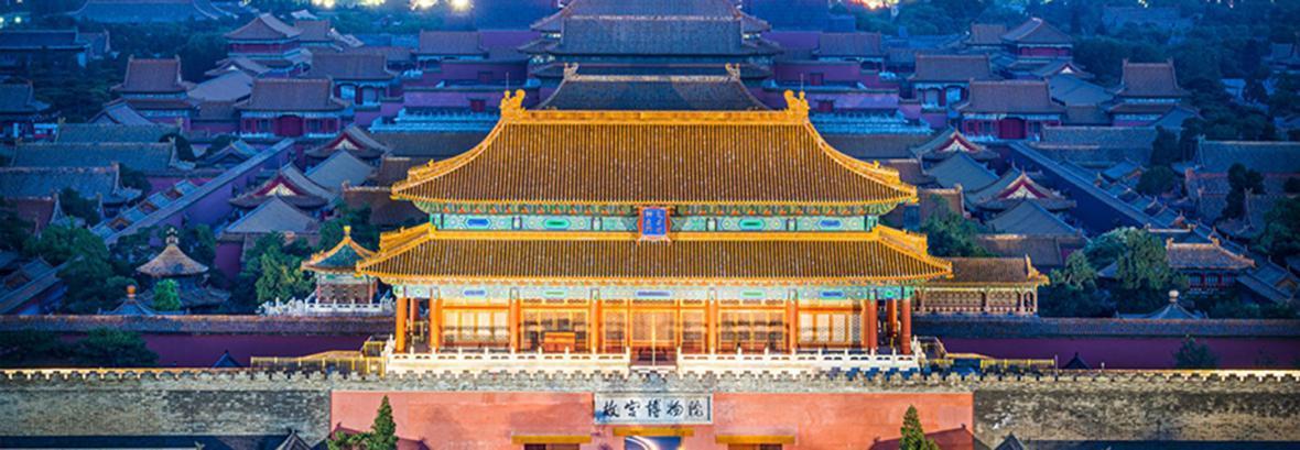فیلم ، گذرگاه گردشگری پکن ؛ از میدان تیان آنمن تا ورزشگاه لانه پرنده