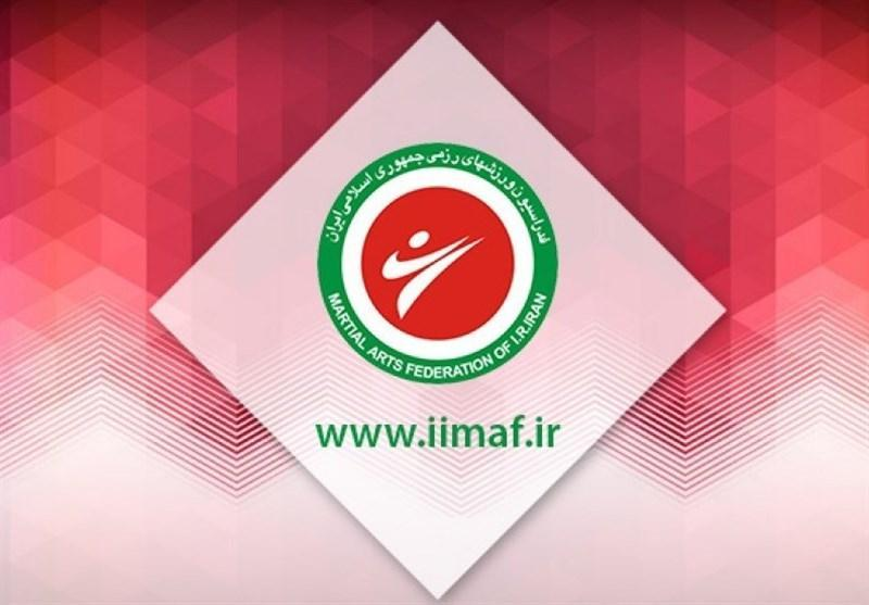 تمدید حکم سرپرستی شهرام عظیمی تا برگزاری مجمع انتخابات فدراسیون ورزش های رزمی