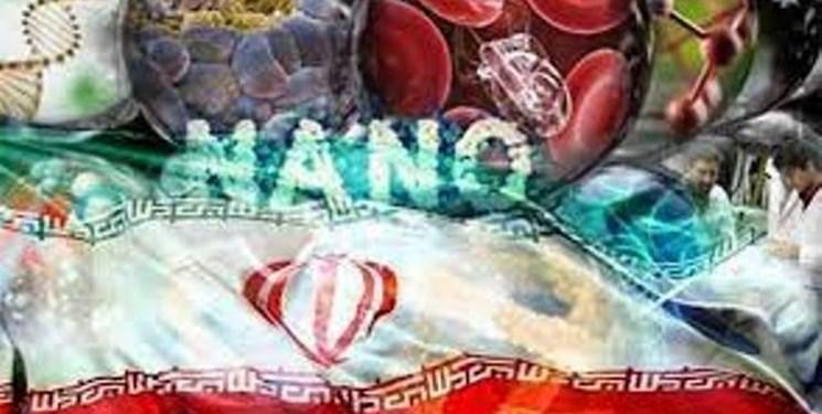 دومین المپیاد بین المللی فناوری نانو برگزار می گردد