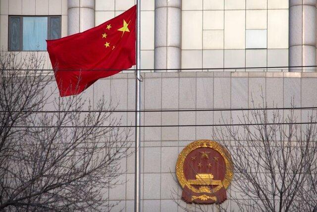 چین، کانادا را به دخالت در امور داخلی خود متهم کرد