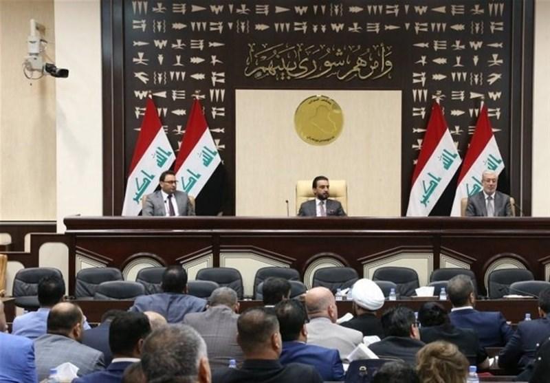 عراق، درخواست نماینده مجلس از الکاظمی برای مقابله قاطع با دخالت های آمریکا