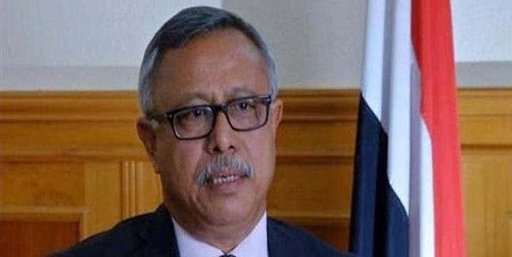 صنعاء: جنگ بر ما تحمیل شد، آماده گفت وگو هستیم