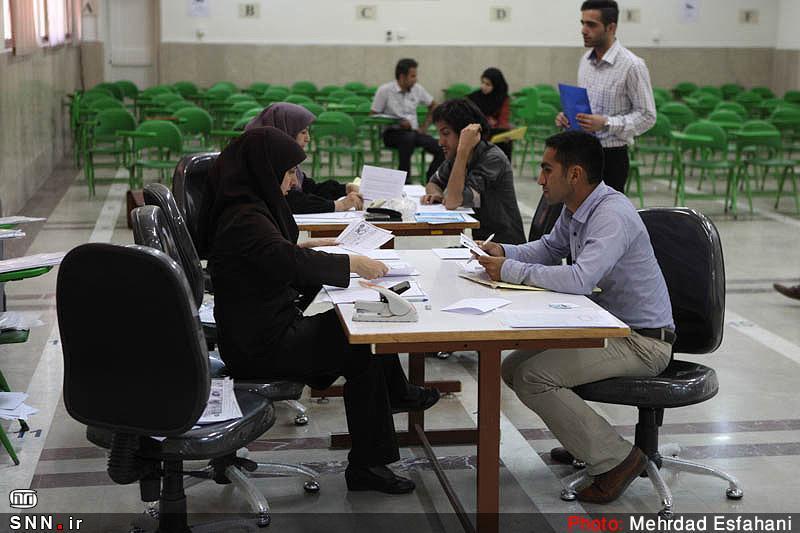 دانشگاه جامع علمی کاربردی آذربایجان شرقی دانشجو می پذیرد