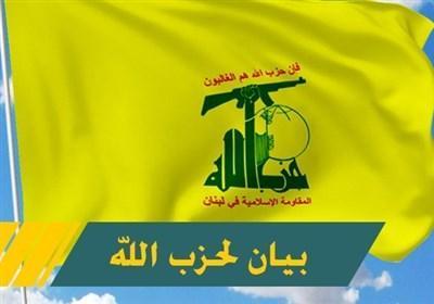 بیانیه حزب الله در محکومیت هتاکی وقیحانه فرانسه به ساحت پیامبر گرامی اسلام