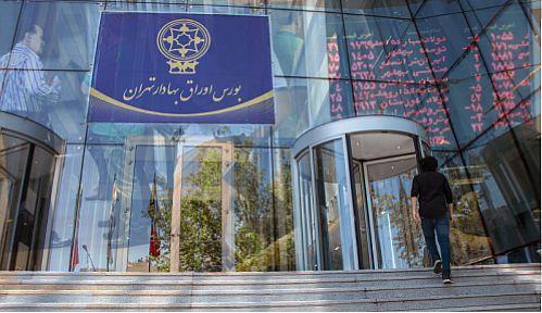 ادامه اصلاح بورس در هفته سوم آبان ماه