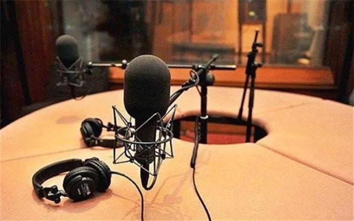 آتش سوزی کلینیک سینا اطهر سوژه یک نمایش رادیویی شد