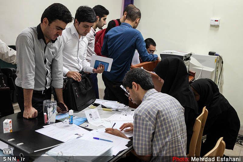 کلاس&zwnjهای نیمسال دوم تحصیلی دانشگاه علوم پزشکی کرمان از 18 بهمن آغاز می&zwnjشود