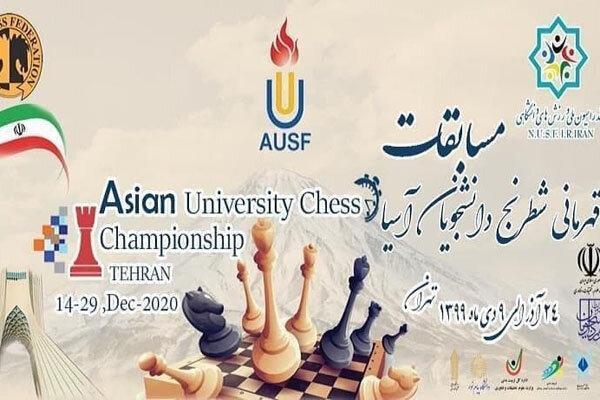 رقابت 48 شطرنجباز در مسابقات دانشجویان مردان آسیا