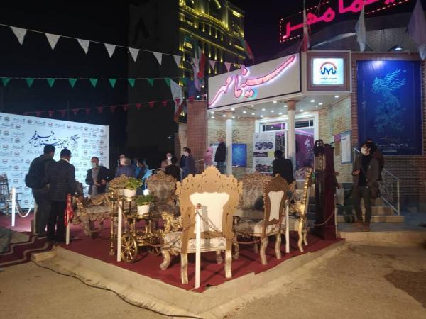 خبرنگاران نمایش فیلم های جشنواره فجر با ستاره بازی در آبادان و خرمشهر شروع شد