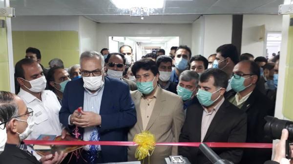 خبرنگاران سه بخش درمانی بیمارستان سلسله بهره برداری شد