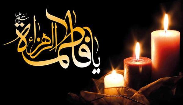 26 رباعی صلواتی حضرت زهرا (س)؛ گلچینی از بهترین اشعار