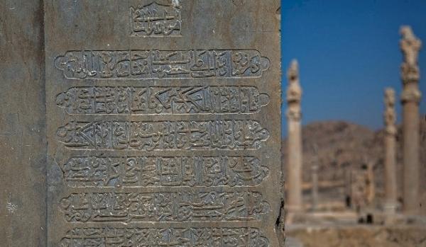 آنالیز پدیده وندالیسم در دوره های مختلف تاریخی در تخت جمشید