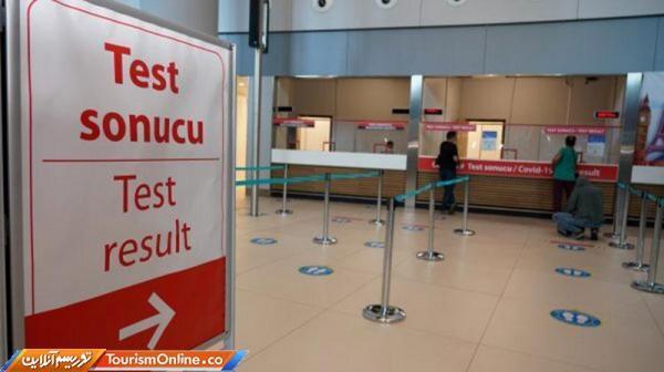 مقررات سفر به ترکیه سخت تر شد