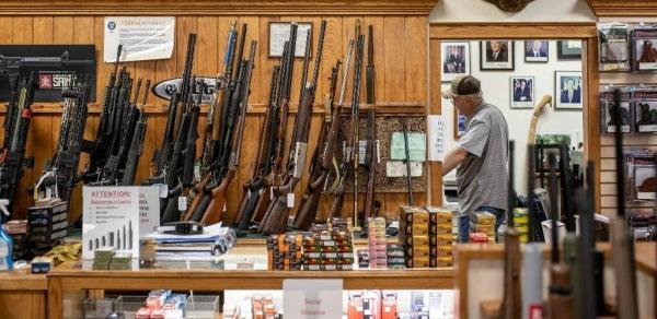 رقابت آمریکایی ها برای خرید سلاح