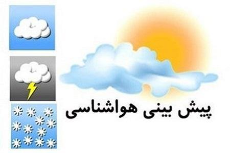 بارش پراکنده در بعضی منطقه ها کشور