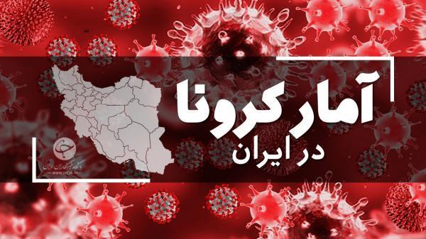 آخرین آمار کرونا در ایران؛ فوت 307 بیمار در شبانه روز گذشته